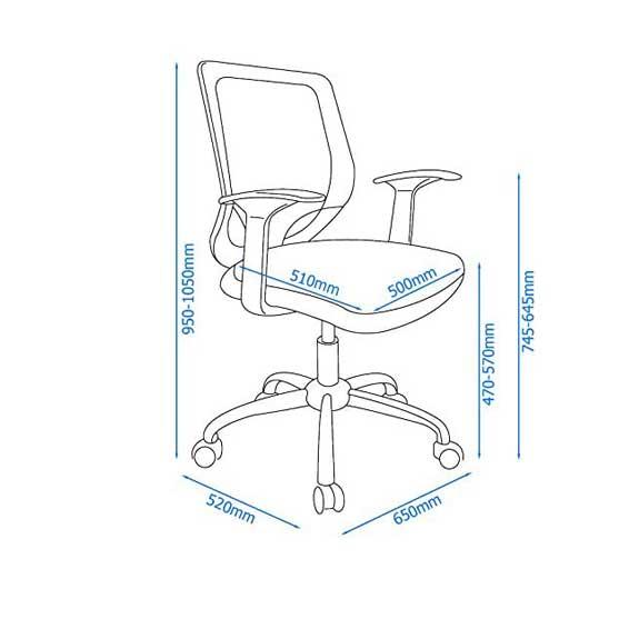 Sizes of Atlanta Mesh Office Chair