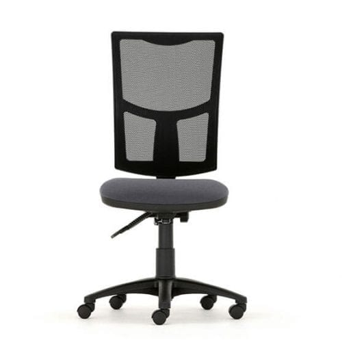 Mercury Mesh Chair in Grey