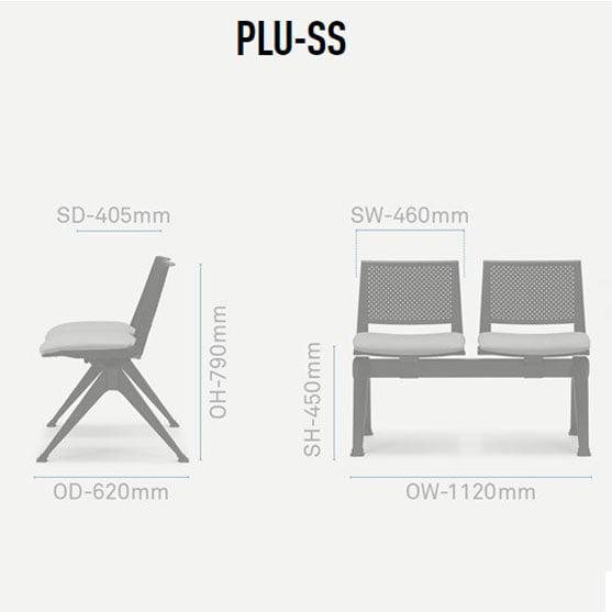 Pila Dimensions 2 Seater